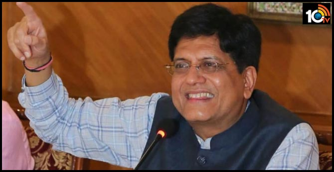 Union Minister Piyush Goyal's key statement on the expansion of the Spice Board