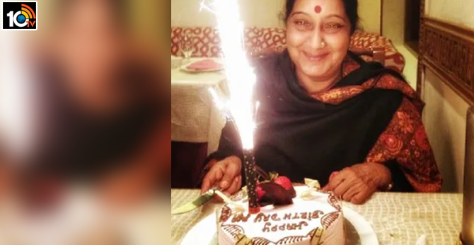 Valentine's Day EX minister sushma swaraj birth anniversary her husbandand daughter warm message