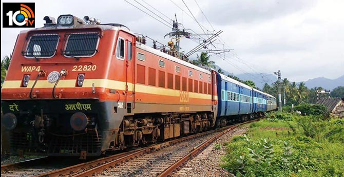 WCR Apprentice Recruitment 2020, 570 Apprentice Vacancy