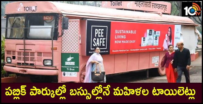 Washroom-On-Wheels: How A Pune Firm Is Turning Buses Into Women's Toilets