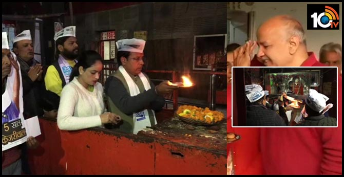 We are going to Win in Delhi Results, AAP, BJP leaders belive and offered prayers