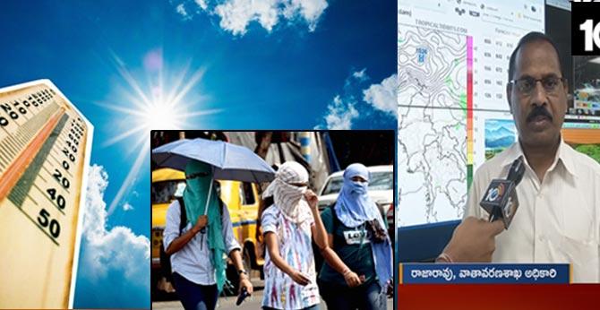 Weather officer Raja Rao analysis on summer