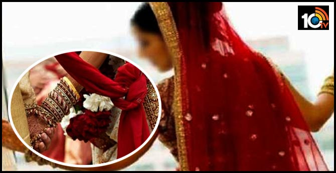 Brides Sudden Twist  in Wedding Stopped That Friend Has Come IN Vanaparthi District