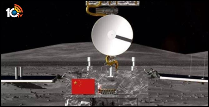 What the Hell Is China Doing on the Dark Side of the Moon