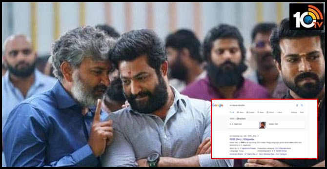 Who Is The Director Of RRR Movie?