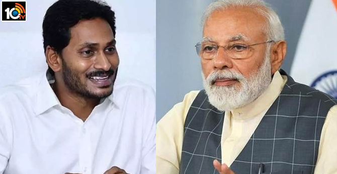 Why Ys Jagan mohan Reddy go for meet PM Narendra modi, what is the secret in their disucssions?