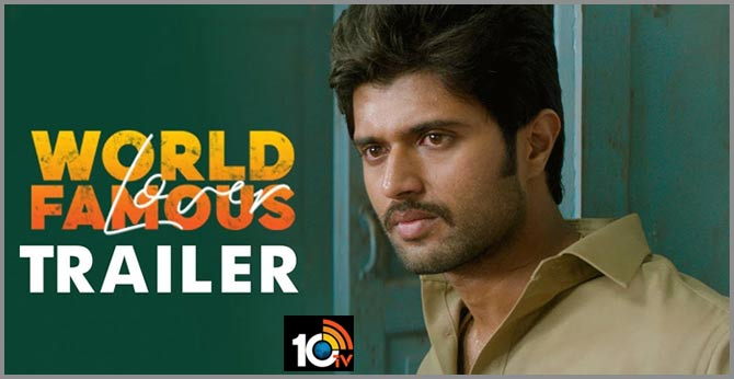 World Famous Lover Theatrical Trailer