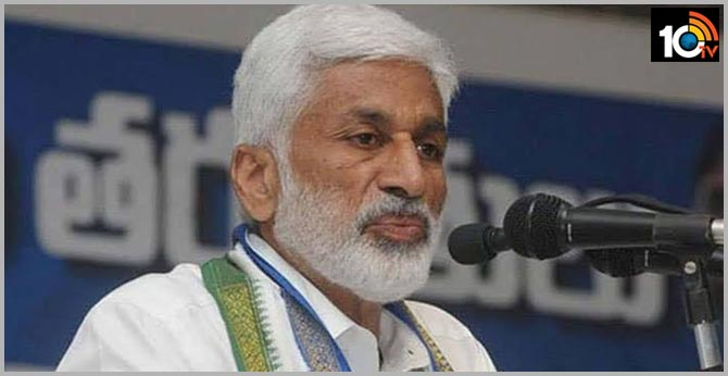 YCP MP Vijayasai Reddy expresses disappointment over Budget