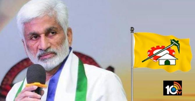 YCP MP Vijayasaray Reddy Fire on Twitter