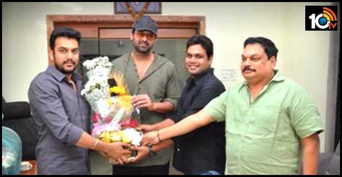 Young Rebel Star Prabhas Wishes 22 Movie  Team