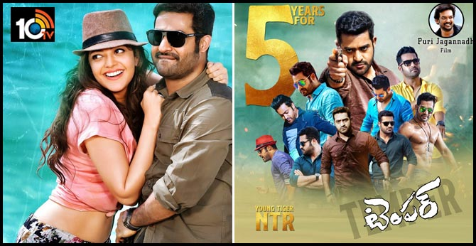 Young Tiger NTR, Dashing Director Puri Jagganadh's High-voltage Blockbuster Temper Completes 5 Years