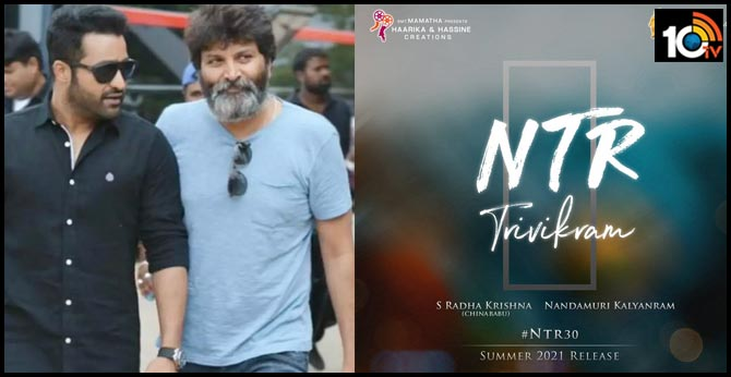 Young Tiger NTR, Trivikram  are coming together again for NTR 30