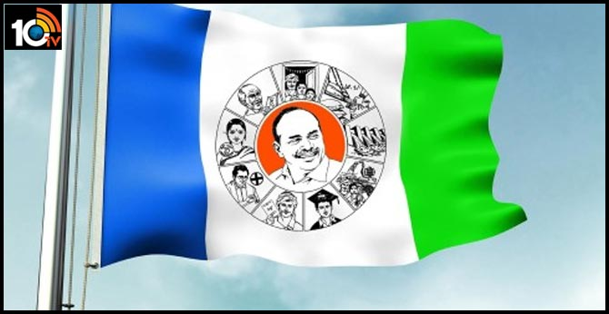 Ysrcp mlas having more hopes to get chance on vacating Two of MLC Seats