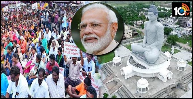 amaravati parirakshana samiti leaders to meet pm modi