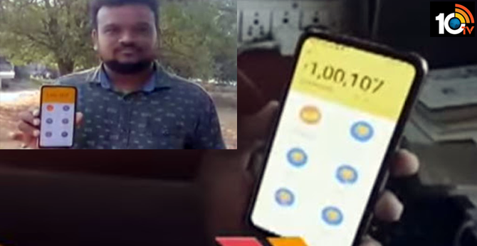 anantapuram man gets one lakh rupee as reward in google pay