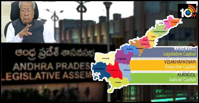 Ordinance on AP capital Decentralization, Prorogue notification released on AP Assembly, Legislative council Today