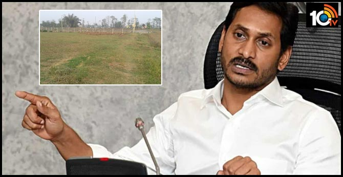 ap CM jagan Directions to Collectors in the matter of Land Pooling on video conference spandana program