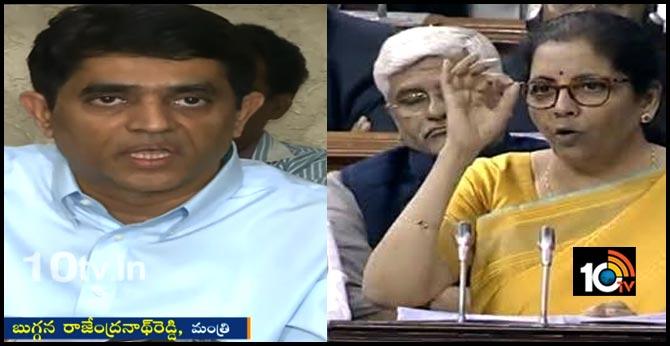 YCP MP Raghurama Krishnam Raju Reaction on Union Budget