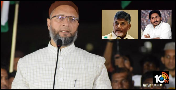 asaduddin owaisi call for chandrababu, cm jagan on caa