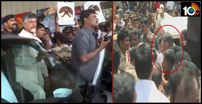 Chandrababu Naidu Praja Sankalpa Chaitanya Yatra In Vishaka postponed