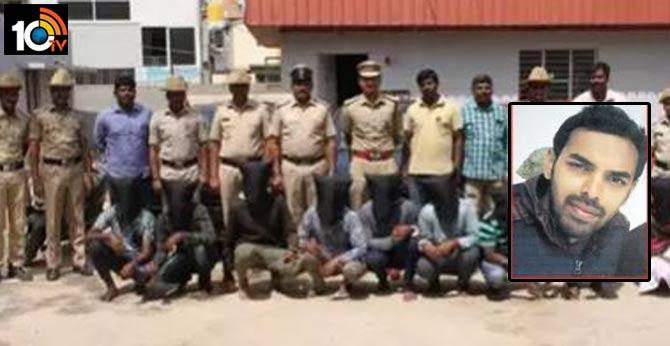 bengaluru police arrest hyderabad software engineer