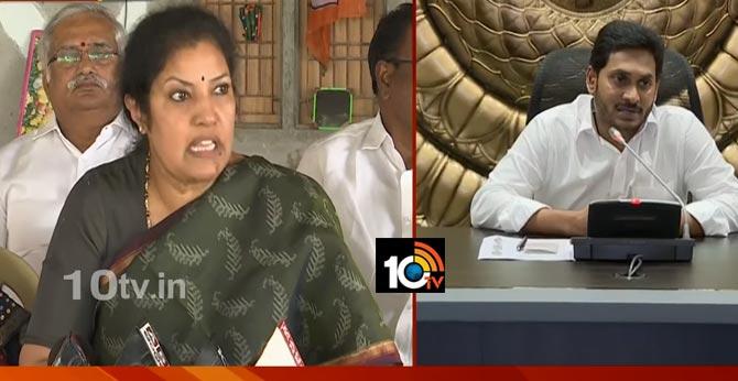 bjp leader purandeswari fires on cm jagan