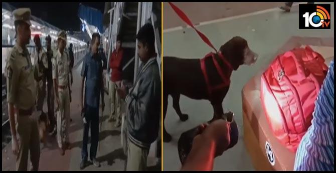 bomb kalakalam in vizianagaram railway station