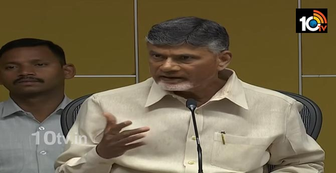chandrababu about his health condition