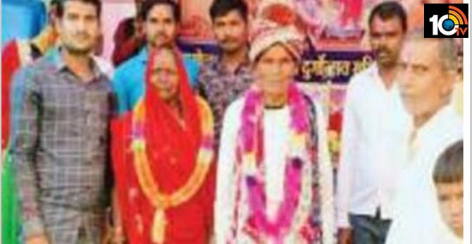 chhattisgarh couple married after 50 years of live in relationship in Birshing village