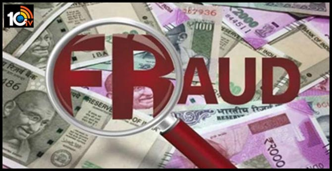 chit fund scam, couple escape with one crore