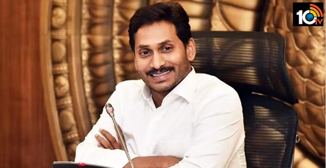cm jagan Review on IT Policy and Development with Officers