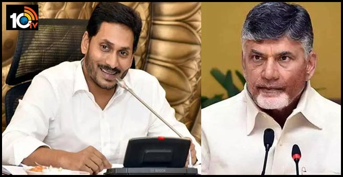 cm jagan master plan to defeat chandrababu in kuppam