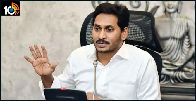 cm jagan warning for ap ministers
