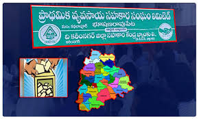 Election Polling of Co-operative Societies in Telangana