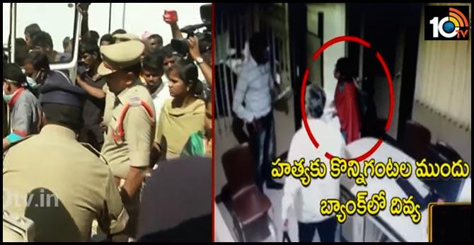 bank employ divya murder case update