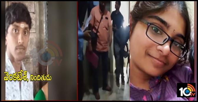 divya murder case, police hunt for venkatesh