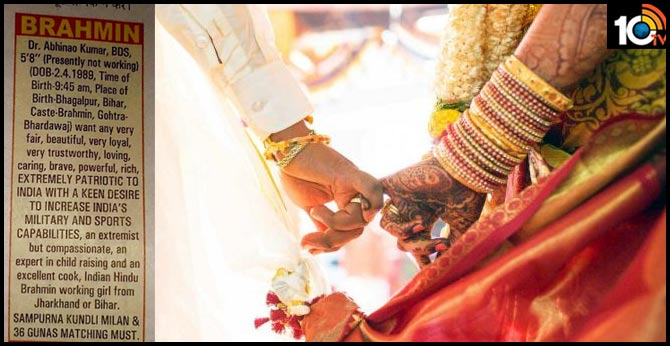Matrimonial ad seeking 'extremely patriotic' bride to boost India's military goes viral