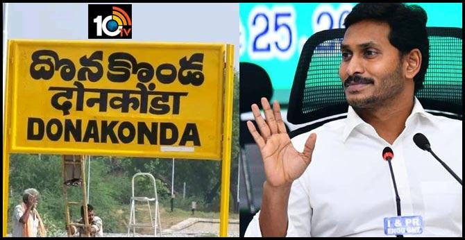 good news for donakonda locals