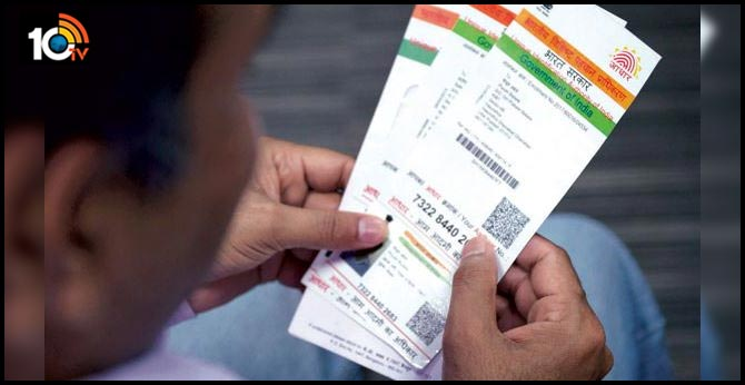 hyderabad uidai notices 127 members key points