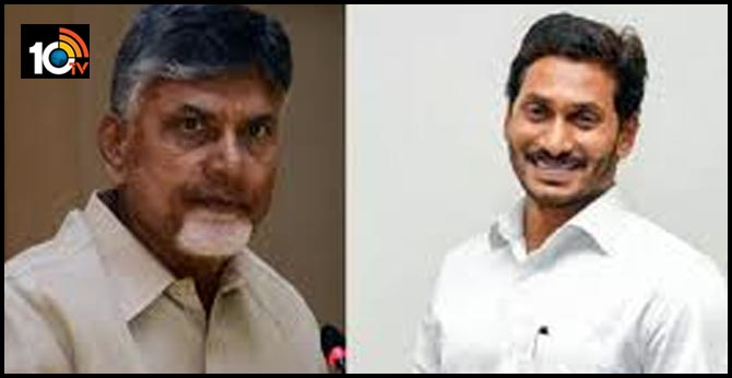 kesineni nani tweet creates problems for tdp