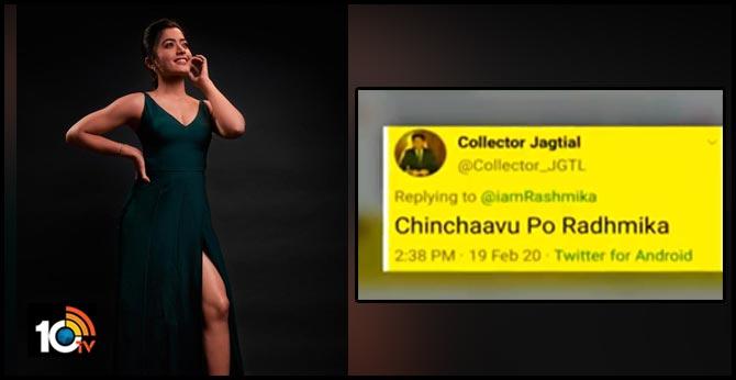 jagtial collector controversy tweet on heroin rashmika