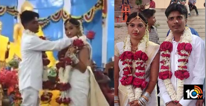 maharashtra constable who underwent Gender exchange surgery marries a woman it s a new life