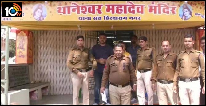 mahashivratri lord shiva temple in police station renamed thaneshwar mahadev mandir