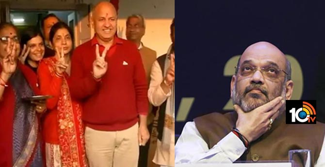 manish sisodia on aap victory in delhi
