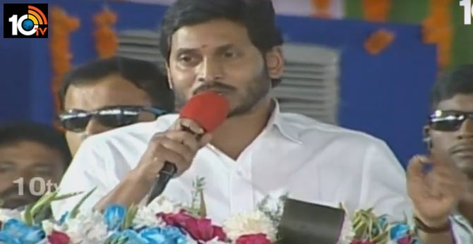 no treatment for this three diseases, cm jagan satires