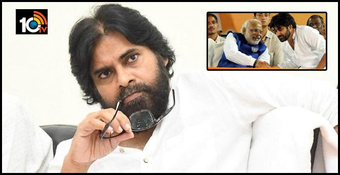 Janasena alliance with BJP, Cadres worried about party future in AP