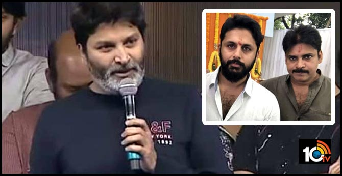 Director Trivikram's Speech at Bheeshma Pre Release Event