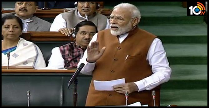 pm modi speech in loksabha