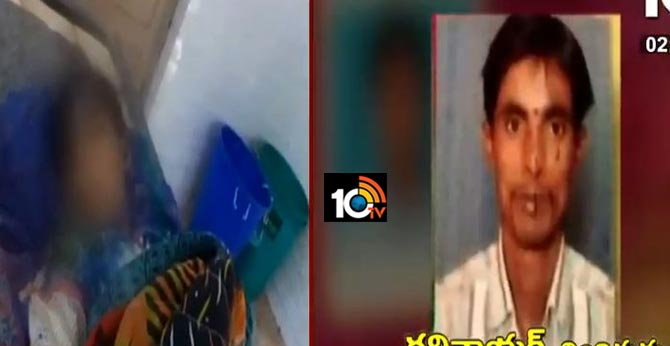 poor father ravinayak who murdered his daughter who could not be treated In Karim