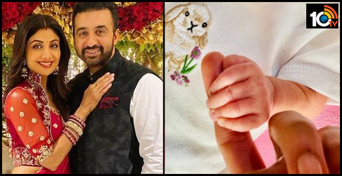 Shilpa Shetty And Raj Kundra's Big Announcement : Meet Their Baby Daughter Samisha